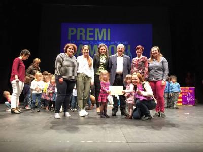 Els Premis Sambori reconeixen un any més el treball de les Escoles Infantils Ninos