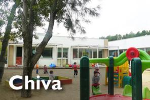 ninos escuela infantil municipal de chiva